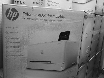 Nouvelle imprimante HP 254dw